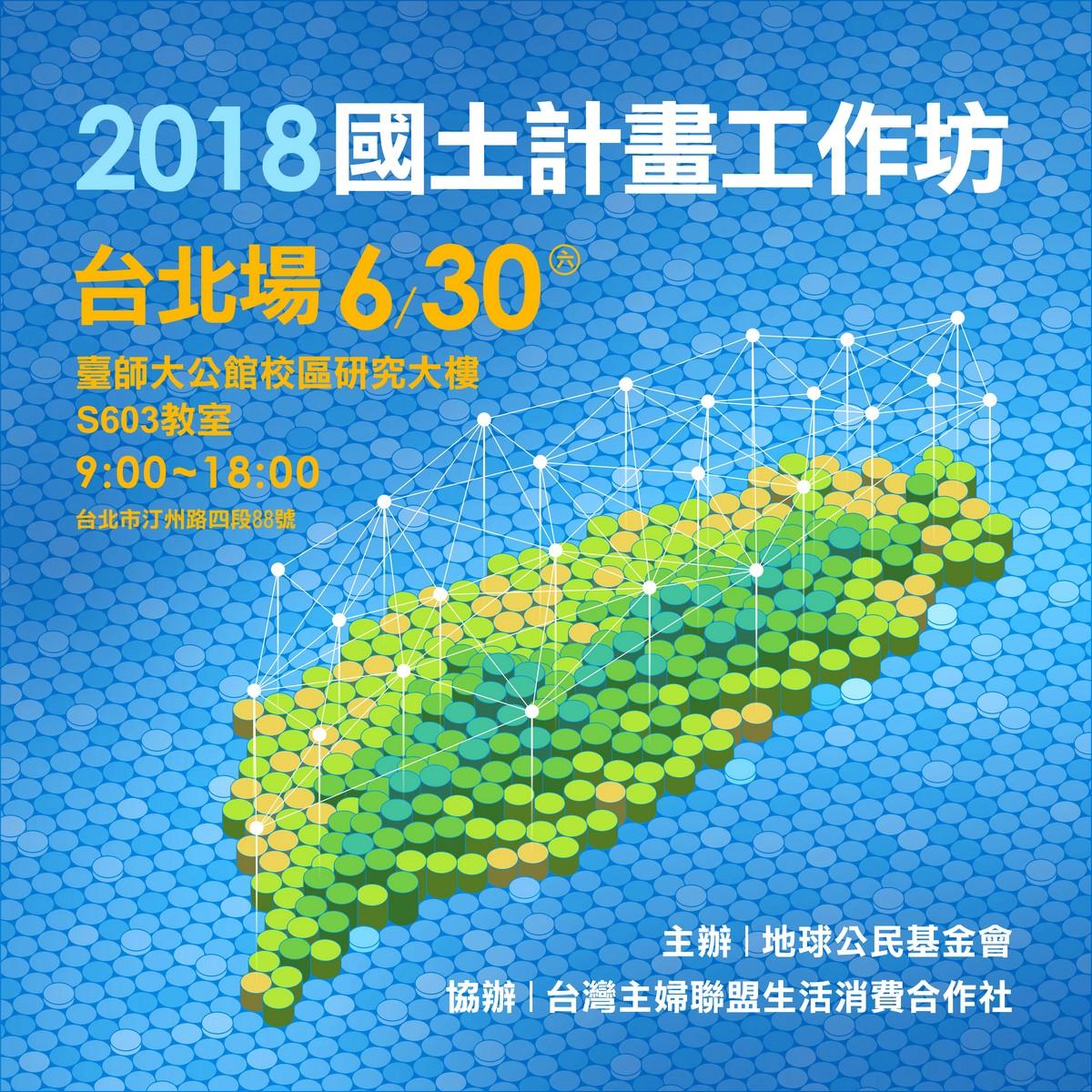20180607-11.jpg