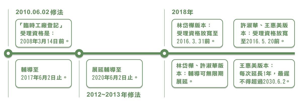 20181101-0017.jpg