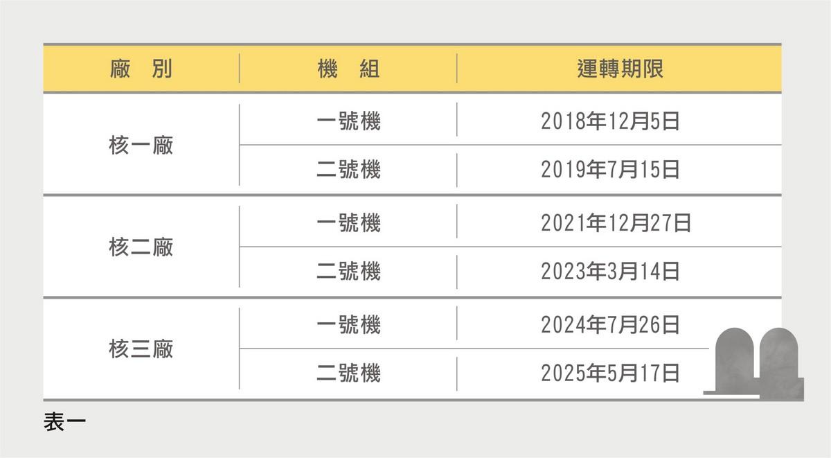 20181101-006.jpg