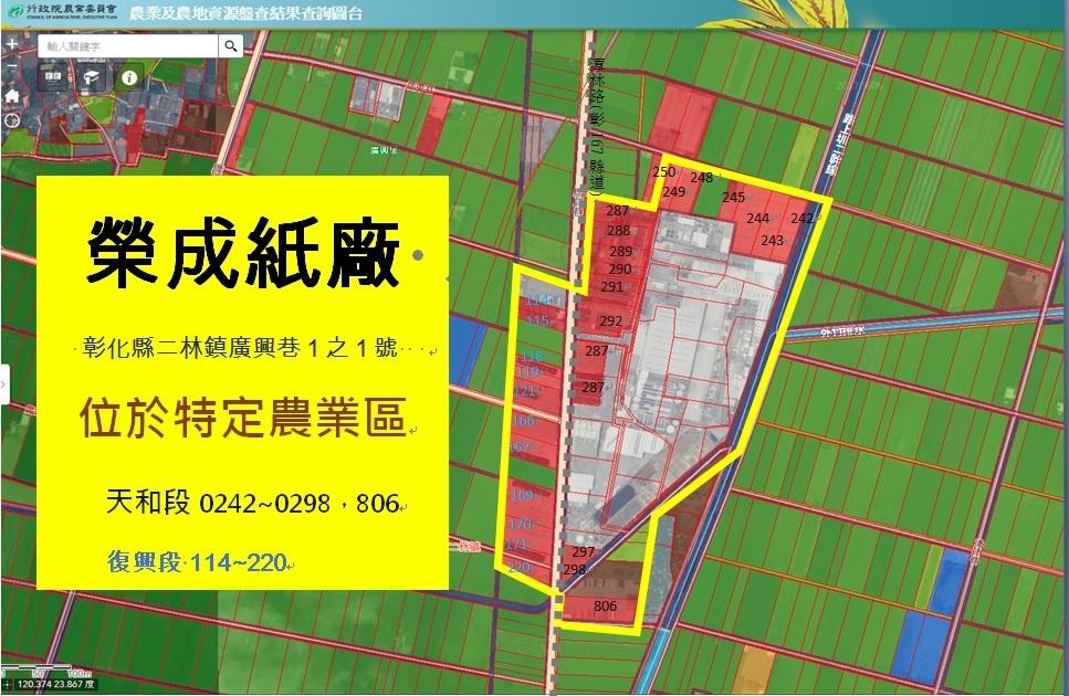 20190522-003榮成紙廠.jpg