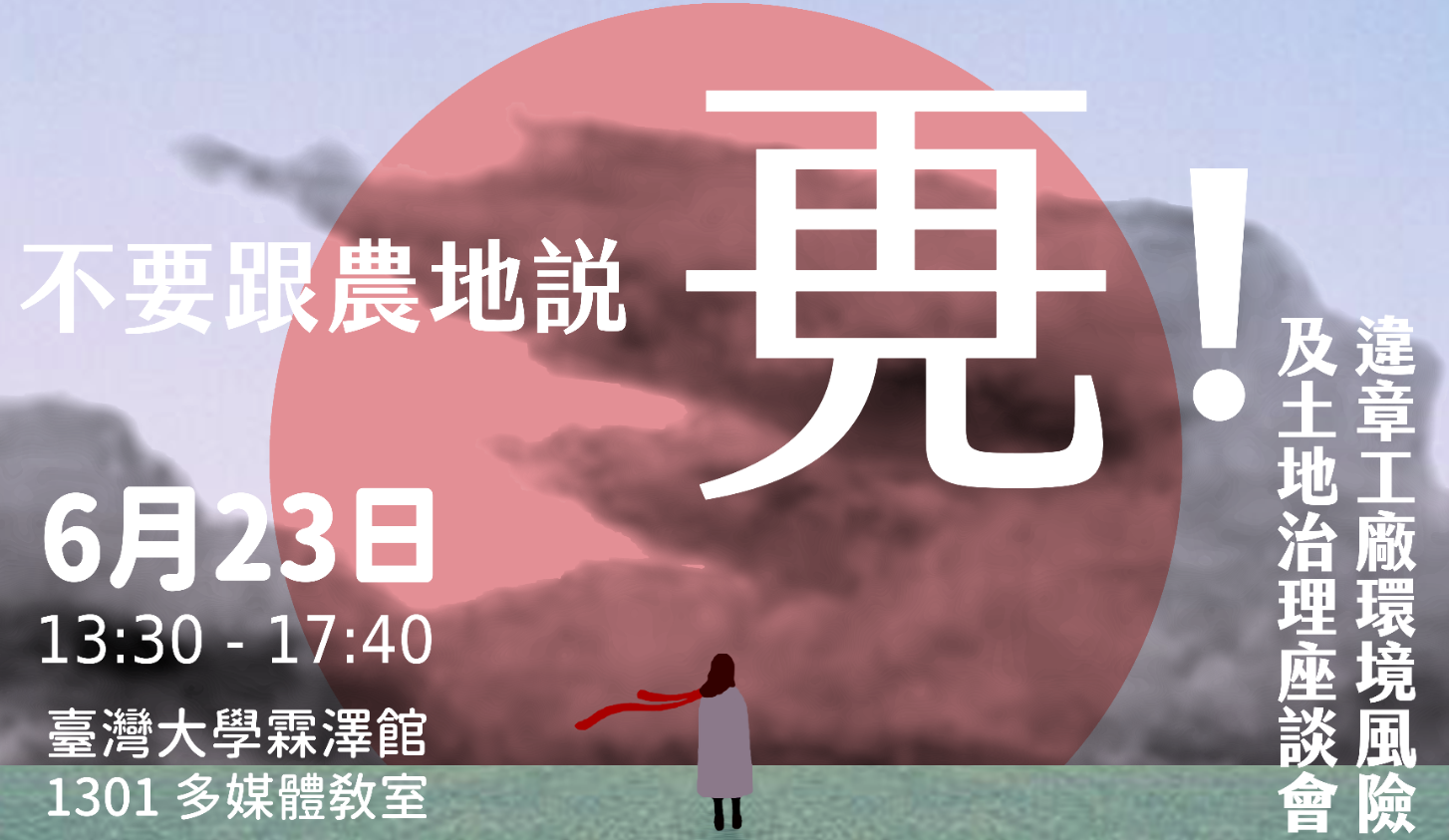 20190617-005.png