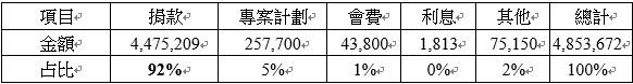20160706-009.jpg