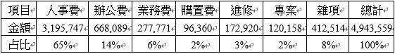 20160706-011.jpg