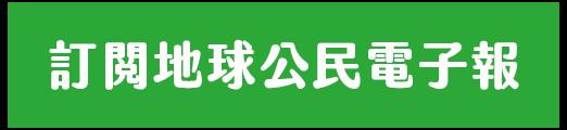 20200520-003.jpg