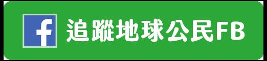 20200520-002.jpg